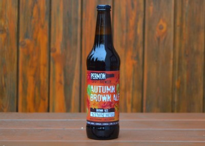 Autumn Brown Ale